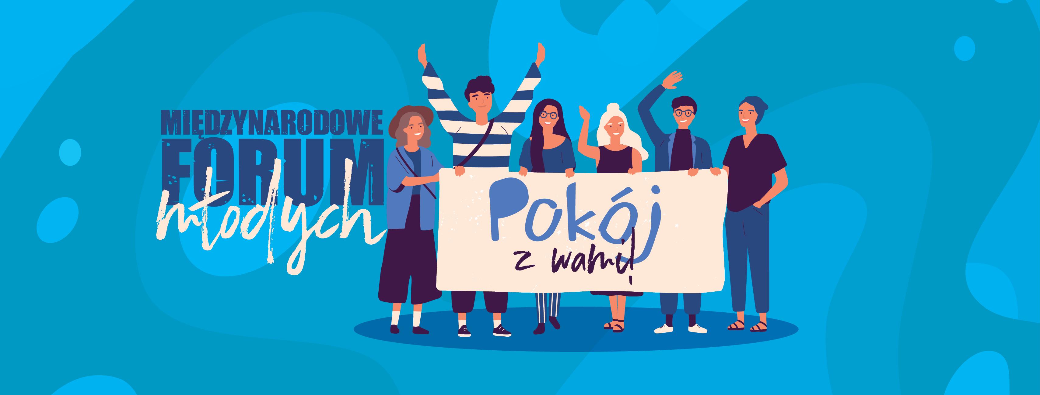 Forum Młodych 2019
